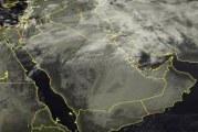 """توقعات """"الأرصاد"""" لحالة الطقس خلال فصل الخريف في المملكة ودول الخليج"""