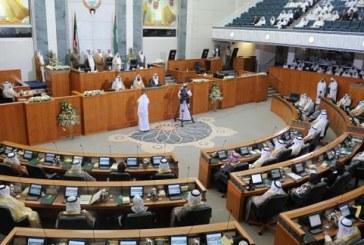 """الكويت: تشريع مقترح بغرامات تصل لألف دينار على متجاوزي """"الطابور"""" ولابسي البيجامات في الشوارع"""