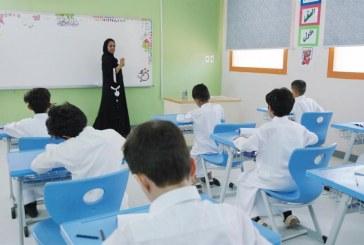 النيابة العامة تحذّر من انتهاك حرمة المرأة والطفل داخل المؤسسات التعليمية