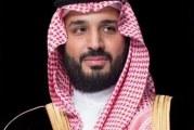 ولي العهد: الهجوم الإرهابي على أرامكو اختبار حقيقي للإرادة الدولية في مواجهة أعمال التخريب