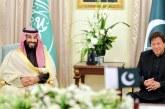 رئيس الوزراء الباكستاني في اتصال هاتفي مع ولي العهد: نساند المملكة بكل إمكاناتنا