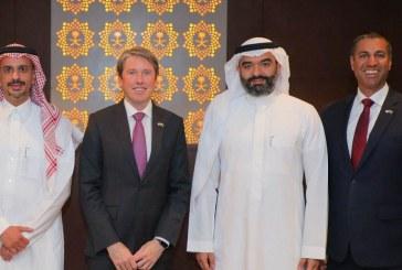 تعاون سعودي أمريكي في قضايا الاقتصاد الرقمي والاستثمارات التقنية بالمملكة