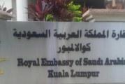 سفارة المملكة في ماليزيا تحذر الطلاب من التلوث الهوائي