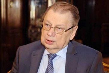 وفـاة السفير الروسي في مصر بشكل مفاجئ