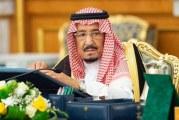 الملك سلمان: الاعتداءات الجبانة على أرامكو تستهدف إمدادات النفط العالمية والمملكة قادرة على التعامل معها