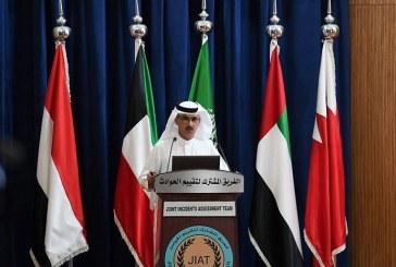 """""""التحالف"""" يفند خمسة ادعاءات بشأن أخطاء ارتكبها في اليمن ويعلن نتائج التحقيق"""