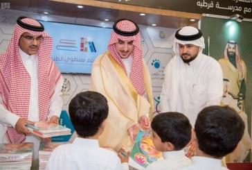 شاهد.. أمير الجوف يقوم بزيارة تفقدية لإحدى المدارس بسكاكا مع انطلاقة العام الدراسي الجديد