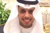 """الدكتور القرني يرزق ب """" سعود """""""