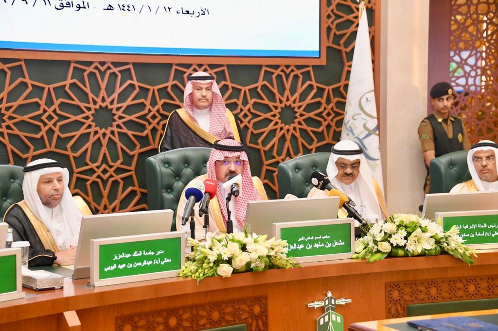بالصور .. الأمير مشعل بن ماجد يدشّن جائزة جدة للإبداع بنسختها الثالثة