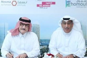 """ترسية عقد المرحلة الأولى لمشروع """"أفنيوز الرياض"""" بقيمة 6.2 مليار ريال وافتتاح المول في 2023"""
