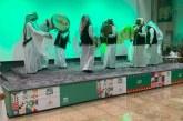 المتحف الوطني يدشن فعالياته في مقره وفي بانوراما مول احتفالاً باليوم الوطني (صور)