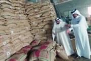 ضبط 40 ألف كيلو أرز فاسد معدة للبيع بالقطيف يحتوي على حشرات حية وميتة