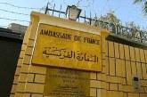 السفارة الفرنسية تعلق إصدار تأشيرات السفر لأسباب طارئة