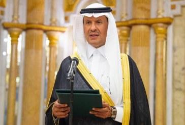 صور.. وزير الطاقة يؤدي القسم أمام خادم الحرمين الشريفين