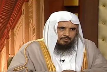 """الشيخ """"الخثلان"""" يوضح حكم إيقاف الإنجاب"""