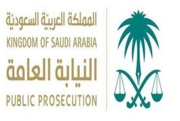 """""""النيابة"""": عقوبة متسلم الرشوة السجن سنتين وغرامة 50 ألف ريال"""