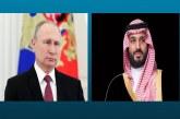 """""""بوتين"""" يدين الهجمات على """"أرامكو"""" ويؤكد استعداد روسيا للمشاركة في التحقيق"""