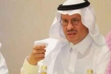 أول تصريح للأمير عبدالعزيز بن سلمان بعد تعيينه وزيراً للطاقة