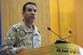 """""""التحالف"""": التحقيقات جارية لمعرفة الأطراف المتورطة في الهجوم الإرهابي على معملي """"أرامكو"""" في بقيق وخريص"""