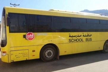 طالب يبتكر نظامًا لإنقاذ الطلاب المنسيين في الحافلات من الاختناق