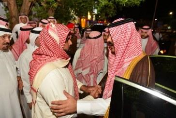 صور.. أمير حائل يقدم واجب العزاء لأسرة اليحيا