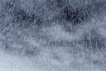 """الأرصاد"""": أمطار غزيرة وشبه انعدام للرؤية على """"المدينة"""" ومحافظاتها حتى 11 مساءً"""