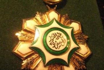 بالأسماء.. منح 426 مواطناً ومواطنة وسام الملك عبدالعزيز لتبرعهم بأحد أعضائهم الرئيسية