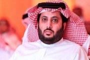 تركي آل الشيخ: سأتواصل مع الجهات الرسمية لملاحقة مروجي التذاكر بالسوق السوداء