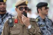 خادم الحرمين يأمر بتمديد خدمة قائد القوات الخاصة لأمن الحج والعمرة لمدة عام