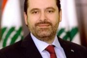 فيديو..الحريري يعلن حزمة من القرارات الإصلاحية للتخفيف من حدة الاحتجاجات