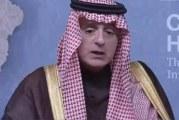 """عادل الجبير: إيران لا تحترم سيادة الدول ومقتنعون من خلال الأدلة بتورطها في هجمات """"أرامكو"""""""