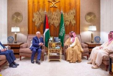 ولي العهد يعقد جلسة محادثات مع الرئيس الفلسطيني واتفاق على إنشاء لجنة اقتصادية مشتركة