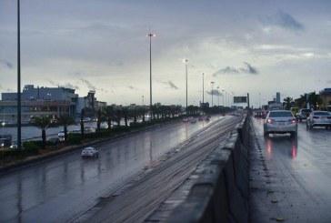 """""""الأرصاد"""" تصدر تنبيهات حول حالة الطقس في عدة مناطق بالمملكة"""