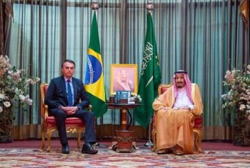خادم الحرمين والرئيس البرازيلي يشهدان توقيع 4 مذكرات تعاون بين البلدين