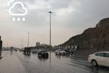 أحوال الطقس غداً: استمرار هطول الأمطار على عددٍ من المناطق
