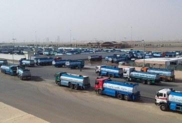 """""""المياه الوطنية"""" تعلن إعادة تشغيل محطة """"الرحيلي"""" في جدة بعد إصلاح الانكسار"""