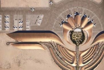 """الكشف عن تصميم مطار """"مشروع البحر الأحمر"""""""