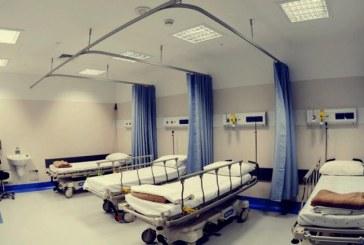 """""""الصحة"""" توضح حقوق المرضى والمستفيدين في جميع أقسام المستشفيات الحكومية والخاصة"""
