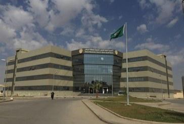 بلاغ مواطنة قاد لضبط خريجة الآداب التي تعمل كطبيبة تجميل بمركز صحي بشمال الرياض