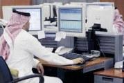 قرار رفع نسب التوطين في عقود التشغيل والصيانة الحكومية سيوفر 100 ألف وظيفة