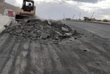 إلزام مقاول بإعادة سفلتة طريق على نفقته الخاصة لعدم مطابقته المواصفات (صور)
