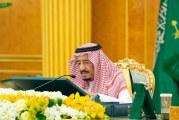 مجلس الوزراء يعقد جلسته الأسبوعية ويصدر عدداً من القرارات