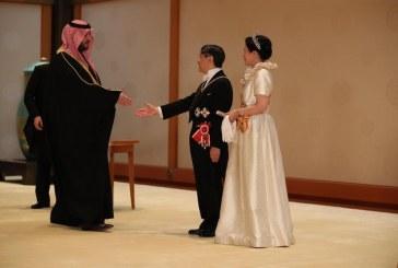 وزير الدولة الأمير تركي بن فهد يحضر مأدبة عشاء امبراطور اليابان بعد تنصيبه