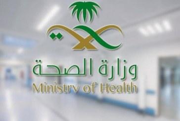 بينها أمريكا وبريطانيا وفرنسا واليابان.. 9 دول تتطلع للاستثمار في سوق الصحة السعودي