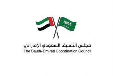 وزير الإسكان يجتمع بنظيره الإماراتي بحثا توحيد مواصفات التشييد ومواد البناء