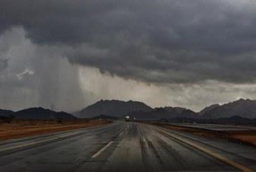 """""""الأرصاد"""" تصدر تنبيهات بأمطار رعدية ورياح نشطة على عدة مناطق"""