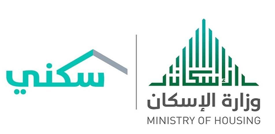 إصدار 95 ألف شهادة إعفاء من ضريبة القيمة المضافة للمسكن الأول حتى سبتمبر 2019