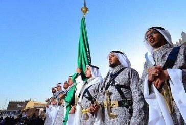 """دورة تدريبية في الدرعية لتعليم النشء """"العرضة السعودية"""" وهذه شروط ومواعيد التقديم"""
