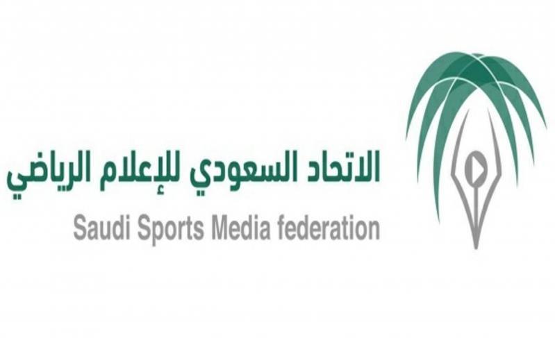 استدعاء إعلامي رياضي تمهيداً لإيقافه بسبب تجاوزاته في أحد البرامج
