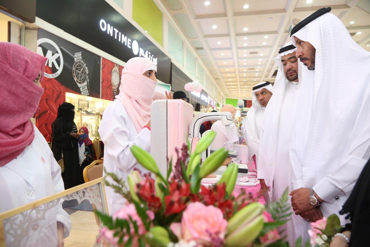 صحة مكة تدشن حملة سرطان الثدي
